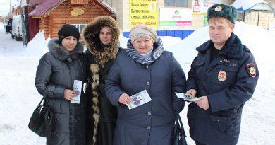 В Голышманово полицейские провели информационно-профилактическую акцию «Стоп, мошенник!»