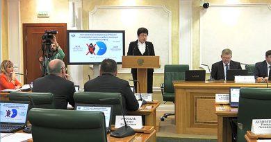 Тюменская область предложила ряд инициатив по вопросу сбалансированности бюджета